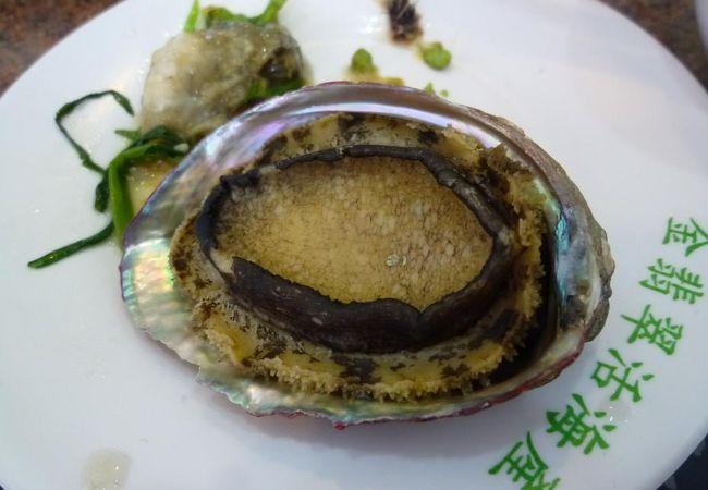 金翡翠海鮮餐廳
