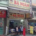 写真:Ba Ngan