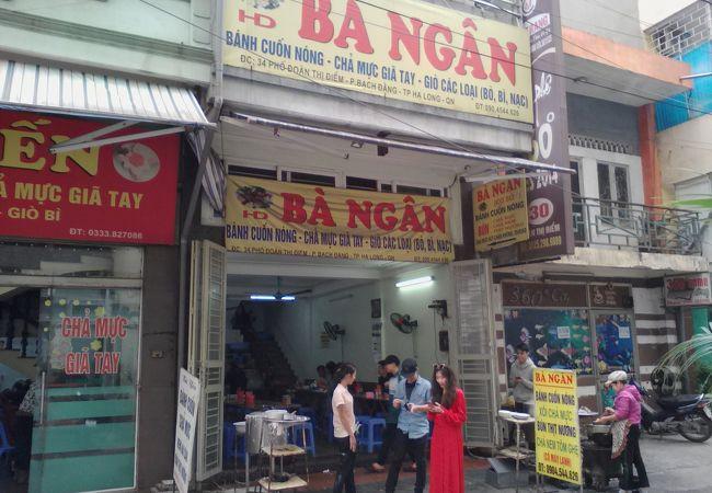 Ba Ngan