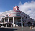 長崎屋 (帯広店)