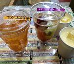 杉山フルーツ店