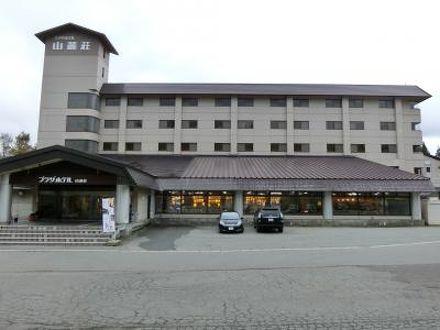 プラザホテル山麓荘 写真
