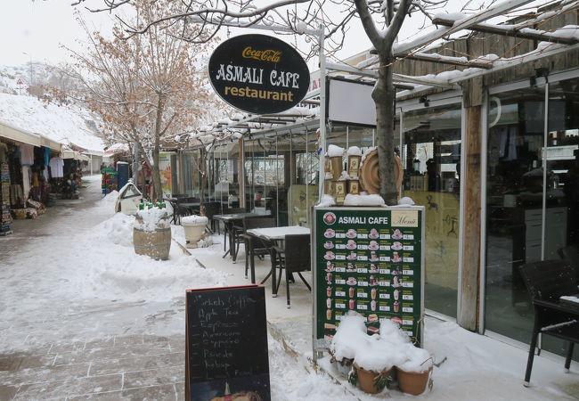 Asmali Cafe