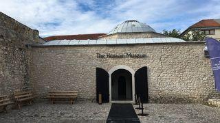 ハマーム博物館