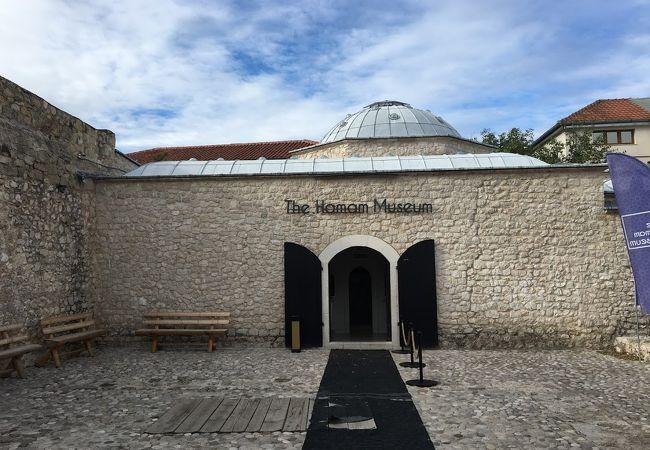トルコ式浴場の博物館