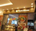 カフェ ソラーレ ボーノ相模大野店