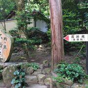 南禅寺の奥