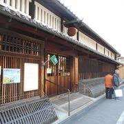 月桂冠、日本酒造り
