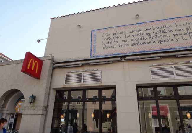 マクドナルド  マリンピア神戸店