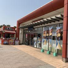 長崎自動車道金立サービスエリア(上り)