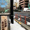 写真:入谷朝顔発祥の地碑