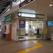 松本駅の改札そばです