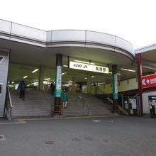 高尾駅 (東京都)