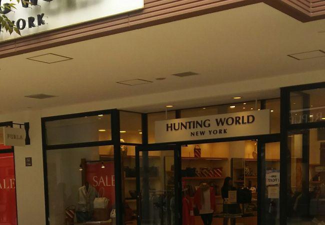 ハンティング ワールド