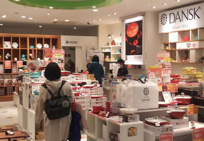 ダンスク アウトレット (三井アウトレットパーク入間店)