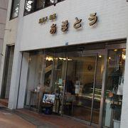 老舗の洋菓子店