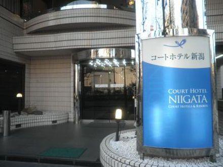 コートホテル新潟 写真