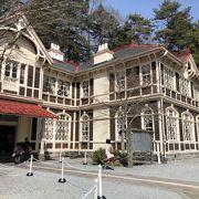 歴史あるホテル