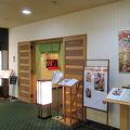 写真:杉ノ目 ホテルオークラ札幌店
