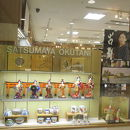サツマヤ奥谷 (関西空港店)
