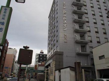 ホテル セントメイン名古屋 写真