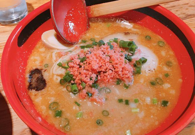 スープほどほど、みそ、細麺780円