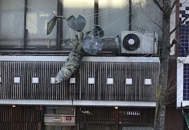 大王わさび農場 (松本駅前店)