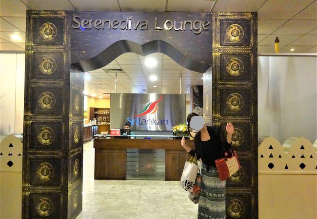 スリランカ航空 セレンディブ ラウンジ