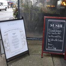 店頭メニュー「SUSHI」と書いていました
