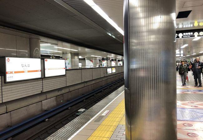 出口が26カ所の大きな駅