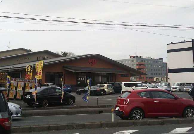 湯乃市入間店