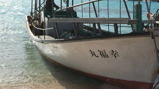グラスボートで百合ヶ浜へ行きました