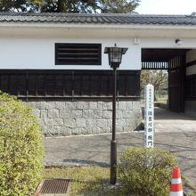 旧吉川邸厩門