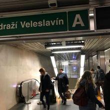ナードラジー ヴェレスラヴィーン駅