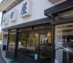 山田屋物産店
