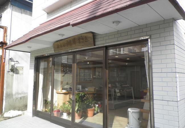 湖月まさき菓子店