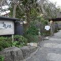 日本式サービスの贅沢空間