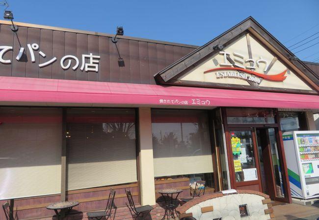 エミュウ 加須店