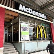 熱海駅前のマクドナルド・・・
