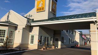 ファミリーロッジ旅籠屋 函館店
