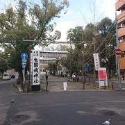 秀吉が大阪城の場所から移転させた神社