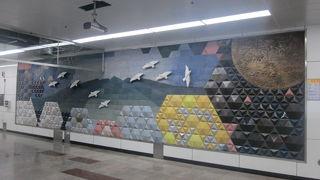 駅構内の展示物や壁画を楽しみながら巡るのも楽しいです