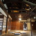 写真:旧内田家住宅