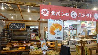食パンのニシザト (旧店舗名 麦のうた)