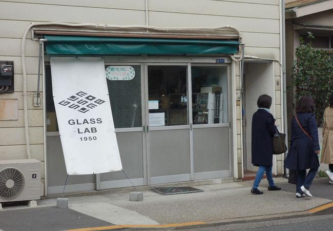 GLASS - LAB