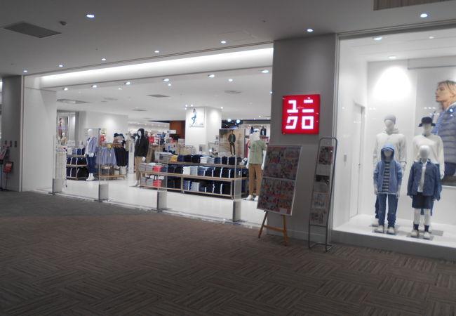 ユニクロ (イオンモールKYOTO店)