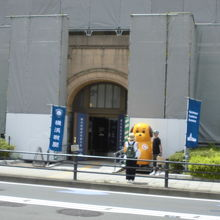 横浜税関本関庁舎