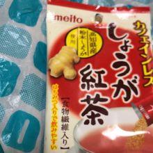 粉末の生姜紅茶