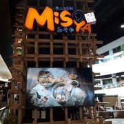 Misoya