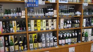 糸魚川観光物産センター